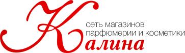 Сеть магазинов косметики и парфюмерии Калина.