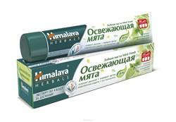"Himalaya Herbals Зубная паста 75мл ""Освежающая мята"" - фото 13204"
