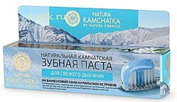Natura Kamchatka Паста зубная для СВЕЖЕГО ДЫХАНИЯ 100 мл - фото 21977