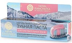 Natura Kamchatka Паста зубная камчатская для ЧУВСТВИТЕЛЬНЫХ зубов 100 мл - фото 21979