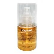 Kapous Argan oil Масло арганы для волос Arganoil 75мл