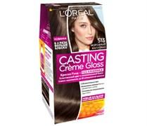 Л`Ореаль Краска для волос Кастинг 513 мороз.капучино