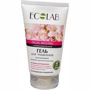 """EO-LAB Гель для умывания """"Увлажняющий"""" для сухой и чувствительной кожи150 мл"""