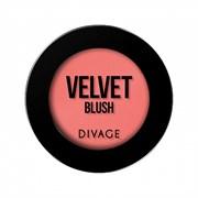 Divage Румяна Компактные Velvet 8702 тон