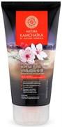 Natura Kamchatka Крем очищающий для умывания «бережное очищение» 150 мл