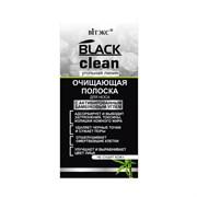 BITЭКС BLACK CLEAN Полоска для носа очищающая с углем