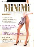 MiNiMi Колготки Desiderio 40 V.B. NERO 3