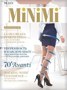 MiNiMi Колготки Avanti 70 NERO 3