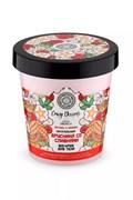 Crazy dessert крем-bio д/тела питательный БРУСНИКА СО СЛИВКАМИ 450 мл