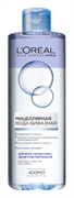Л`Ореаль Трио Актив Мицелярная вода с маслами БИФАЗНАЯ 400 мл