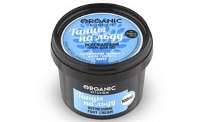 """Organic Kitchen Крем для ног освежающий """"Танцы на льду"""" 100 мл"""
