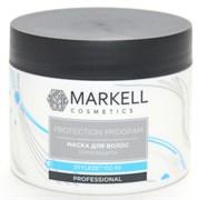 MARKELL Professional Маска для волос ТЕРМОЗАЩИТА 290 мл