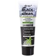 BITЭКС BLACK CLEAN Маска Глубоко Очищающая для лица 75 мл