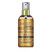 NEXXT Нектар спрей-уход 14 в 1 с экстрасильной фиксацией 120 мл