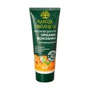 "Karelia Organica Био-Крем для рук""Organic MOROSHKA"" Регенерирующий 75 мл"