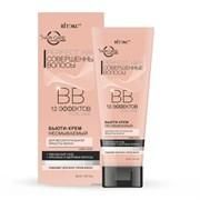 BITЭКС PERFECT HAIR ВВ Бьюти-крем 12 эффектов несмываемый для волос 50 мл