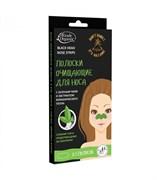 SHARY Etude Volcanic Полоски для носа с Зеленым чаем