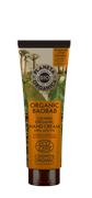 Baobab Крем для рук органический 75 мл
