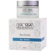 DOCTOR SEA Крем ANTI - WRINKLE от мрщин вокруг глаз 50 мл