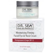 DOCTOR SEA Крем для лица,глаз POMEGRANATE &GINGER SPF15 укрепл.50 мл