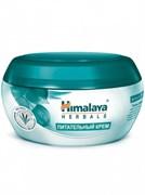 Himalaya Herbals Крем для лица ПИТАТЕЛЬНЫЙ 50мл