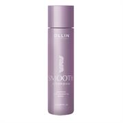 OLLIN SMOOTH HAIR Шампунь для гладкости волос 300 мл