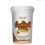 OLLIN Крем-кондиционер Шоколадный коктейль 500мл