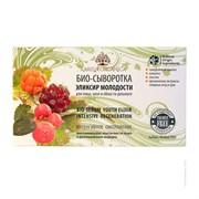Karelia Organica Ампулы Био-сыворотка ЭЛИКСИР МОЛОДОСТИ для лица 2,5*8