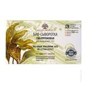 Karelia Organica Ампулы Био-сыворотка ГИАЛУРОНОВАЯ вокруг ГЛАЗ 3D лифтинг- эффект 2,5*8