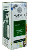 MARKELL SKIN&CITY Сыворотка-Элексир для лица Снежный гриб 10 мл