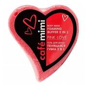 Le Cafe КМ Губка Пенящаяся для душа 2в1 PINK LOVE 60 мл