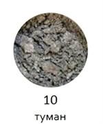 ESTRADE Пигмент для век рассыпчатый 10 тон