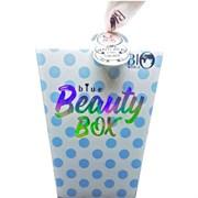 SECRET LIFE Набор BOX BLUE (Миц.вода100 мл + Маска-пленка 75 мл + 5 саше)