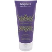 Kapous Macadamia Бальзам для волос 200 мл