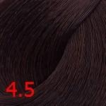 "Kapous ""Studio"" Краска для волос № 4.5 темный махагон, 100 мл"