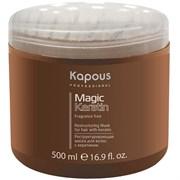 Kapous Magic Keratin Маска для волос с кератином 500 мл