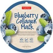 Pure Derm  Коллагеновая маска с экстрактом ГОЛУБИКИ