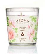 Aroma Harmony Свеча в стакане аромат.САДОВАЯ РОЗА 160 гр