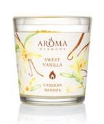 Aroma Harmony Свеча в стакане аромат.СЛАДКАЯ ВАНИЛЬ 160 гр