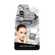 DERMAL Yeppen Skin H002 Скраб-Гель с эффектом Шелковой кожи 20 гр