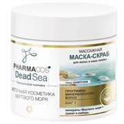 BITЭКС PHARMACos DS Маска-Скраб для волос и кожи головы 400 мл