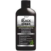 BITЭКС BLACK CLEAN Ополаскиватель для полости рта КОМПЛЕКСНАЯ ЗАЩИТА 285 мл