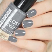 ART-VISAGE Лак для ногтей Gloss Finish 128 тон