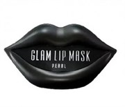 GLAM LIP Маска для губ Гидрогелевая ЖЕМЧУГ 50 гр
