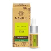 MARKELL Natural Line BIO-HELIX Флюид для век с Муцином Улитки 10 мл