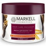 MARKELL Professional Маска для волос 2в1 ЕЖЕДНЕВНЫЙ УХОД 290 мл