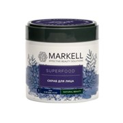 MARKELL SUPERFOOD Скраб для лица ЧИА и ЯГОДЫ АСАИ 100 мл