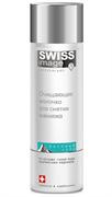 SWISS IMAGE Молочко очищающее для снятия макияжа 200 мл