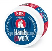 BULGARIA HANDS@WORK Крем SOS 50 мл