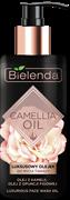 BIELENDA CAMELLIA Масло Гидроф. для снятия макияжа 140 мл